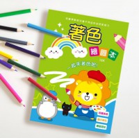 NB-16205  16K著色繪圖本/塗色本/塗鴉本/繪畫本/兒童繪本畫冊/學前啟蒙習作