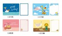 GB-25008 (1-4)生日卡片/祝福感謝賀卡/創意可愛卡片/橫式