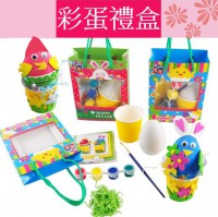 MKB-010 彩蛋禮盒