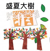 MKA-004 盛夏大樹