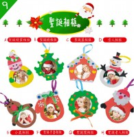 聖誕手工材料包 - 聖誕相框