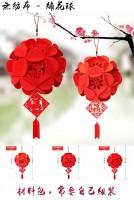 新年手工材料包 - 無縫布繡花球