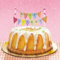 DE-11005 裝飾小插旗(三角旗/生日)/生日蛋糕裝飾/蛋糕插牌/蛋糕小插件-M