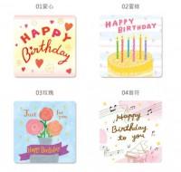 GB-25026 給你一點SHINE生日卡/祝福感謝賀卡/創意可愛卡片