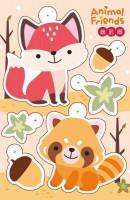 10005 - 狐狸與小貓熊