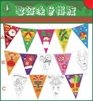 聖誕手工材料包 - 聖誕塗色掛旗