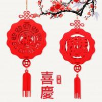 MDU-005  新款毛氈燈籠掛件 新年春節福字diy宮燈