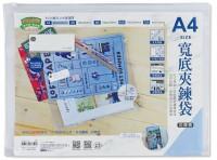 SS-12113 A4/13K 寬底夾鍊袋/透明夾鏈袋/資料袋
