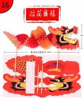 新年手工材料包 - 拉花舞龍