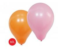 BI-03015 台灣製- 8吋圓型氣球汽球/小包裝