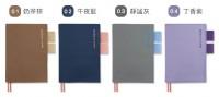 BC-50486 2021年 A6/50K 日誌/方格2日1頁/日記手帳/日計劃/手札行事曆-素布