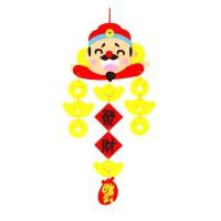 新年手工材料包 - 迎財神掛飾