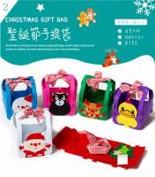 聖誕手工材料包 - 聖誕節手提袋