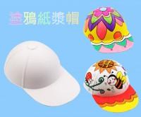 MDD-009 塗鴉紙漿帽