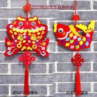 新年手工材料包 - 2020新年年年有魚掛飾