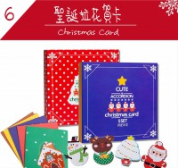 聖誕手工材料包 - 聖誕拉花賀卡