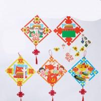 MKN-009  國慶日手工diy方形掛飾幼稚園製作材料包紙質吊飾兒童