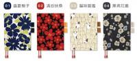 BC-50482  2021年 A5/25K 日誌/橫線1日1頁/日記手帳/日計劃/手札行事曆-花布