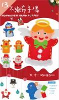 聖誕手工材料包 - 不織布手偶