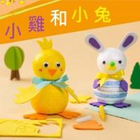 MKB-007小雞與小兔
