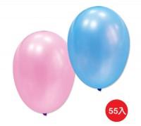 BI-03001 台灣製-3吋小圓球(水球)/小包裝