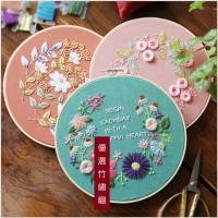 JHC-013 手工刺繡diy材料包歐式立體繡花卉(含繡綳)