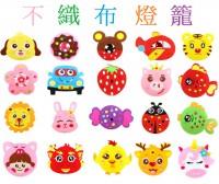 MDG-006 兒童手提卡通不織布燈籠 幼稚園創意無紡布手工DIY製作粘貼材料包+提桿