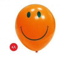 BI-03023 10吋 微笑 圓型氣球汽球/小包裝