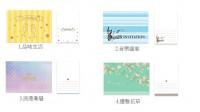 GB-25015 邀請卡/祝福真摯賀卡/饗宴邀約/創意品味卡片