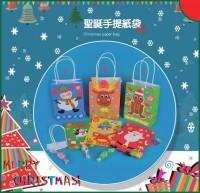 聖誕手工材料包 - 聖誕手提紙袋