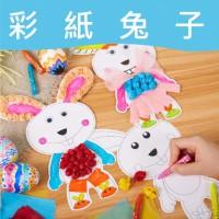 MKB-008 搓紙填色兔子