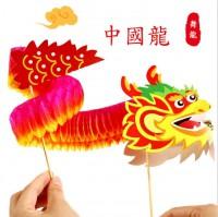 MTK-001-端午節兒童手工diy創意材料包幼稚園益智拉花紙龍