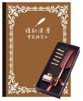 台灣繪虹文具 - 【GALAXY - 藝術羽毛沾水筆套裝組】X《復刻浪漫書寫練習本》