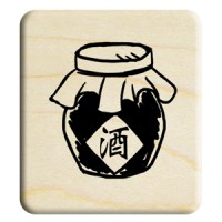 B233 - 歡喜羊洋 小B好吉祥/酒甕