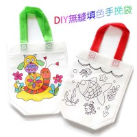 DIY手工材料包 - 無縫填色手挽袋