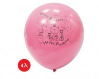 BI-03021 10吋 生日快樂 圓型氣球汽球/小包裝