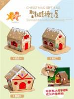 聖誕手工材料包 - 聖誕餅乾屋