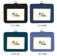 DO-61010 識別證套/證件套/工作證套/票卡夾/萬用票夾/卡套(橫式)-do it now