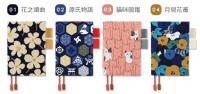 BC-50473 2021年 A6/50K 日誌/橫線1日1頁/日記手帳/日計劃/手札行事曆-花布