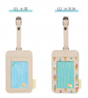 SV-00003 行李吊牌/票卡套/行李登機箱吊牌/書包吊牌-夏日風