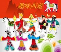 MKN-001 西遊記人物皮影戲 手工diy 兒童繪畫製作材料包