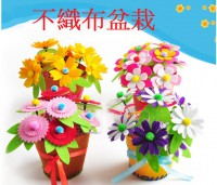 MKO-003 diy教師節創意不織布手工盆栽花束兒童模擬縫製幼稚園diy材料