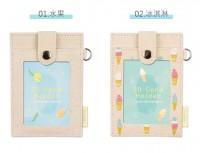 SV-00001 布質扣式票卡夾/雙層識別證件套/出入証套/工作證套-夏日風