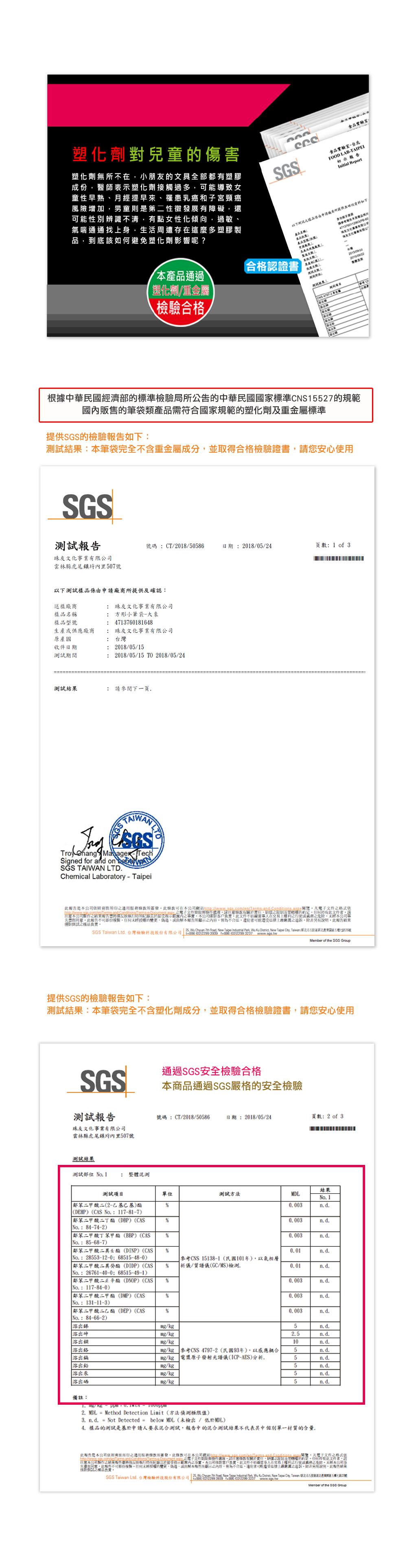 pb-60601-5.jpg