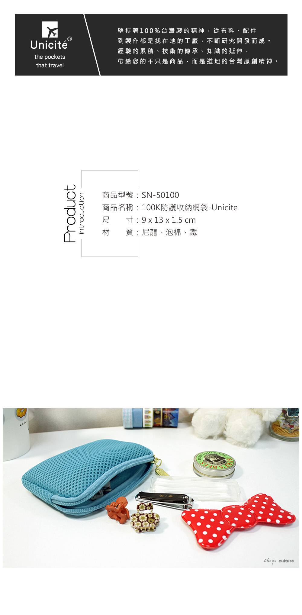 sn-50100-1.jpg