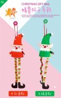 聖誕手工材料包 - 精靈杯子吊飾