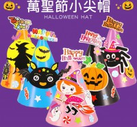 MDS-006  萬聖節帽子手工DIY材料包 幼稚園兒童女巫南瓜巫師帽舞會裝扮表演