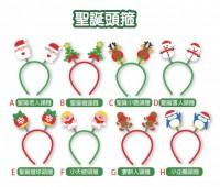 聖誕手工材料包 - 聖誕頭箍