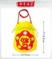 新年手工材料包 - 新年福袋