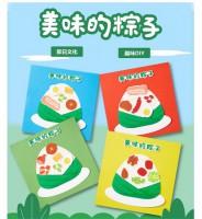 MKK-006 端午節美味的粽子手工diy材料手工製作材料包(顏色紙隨機配送)